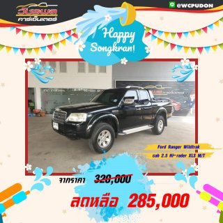 Ford Ranger Wildtrak 2.5 XLS