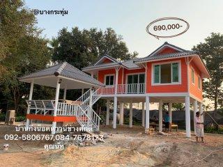 บ้านกึ่งน็อคดาวน์ทรงมะนิลา 63 ตารางเมตร
