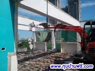 รับรื้อถอนอาคารร้าง