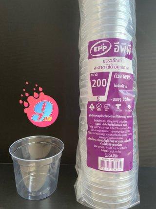 แก้วพลาสติก EPP ขนาด 200g.