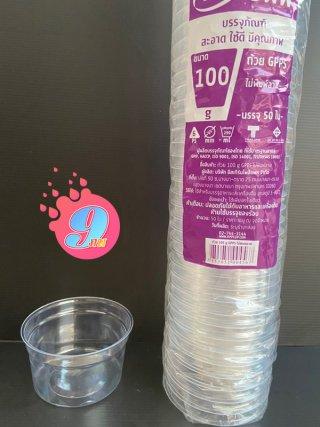 แก้วพลาสติก EPP ขนาด 100g.