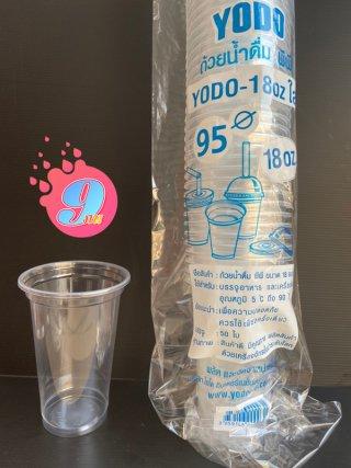 ถ้วยน้ำดื่ม PP ขนาด 18 ออนซ์