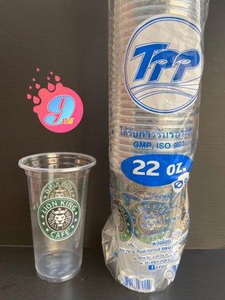 ถ้วยน้ำพลาสติก TPP ขนาด 22 ออนซ์ แบบใสพิมพ์ลาย