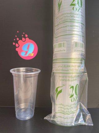 แก้วน้ำดื่ม พีพี ขนาด 20 ออนซ์