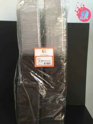 กล่องเบเกอรี่ฐานสีน้ำตาล ฝาใส รหัส E-109