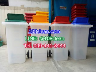 ถังขยะพลาสติกใส ฝาสี 1 ช่องทิ้ง พร้อมล้อ 120 ลิตร