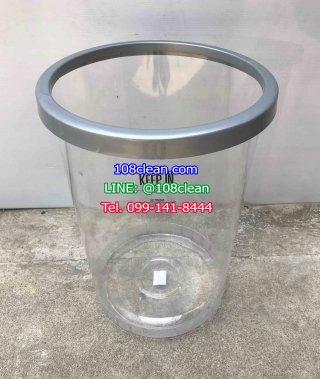 ถังขยะพลาสติกใสกลม 45 ลิตร