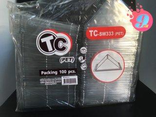 กล่องแซนวิช ฝาล็อค รหัส TC-SW333(PET)