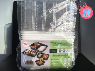 ถาดใส่อาหาร TPP-425/W