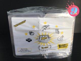 กล่องพลาสติกใส รหัส TL-02S
