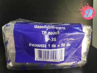 กล่องพลาสติกใส รหัส TP-38