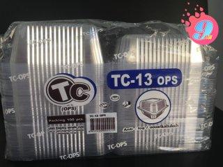 กล่องพลาสติกใส รหัส TC-13 OPS