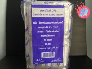 กล่องพลาสติกใส รหัส TP-104