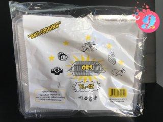 กล่องพลาสติกใส รหัส TL-45