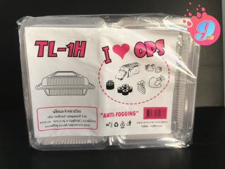 กล่องพลาสติกใส รหัส TL-1H