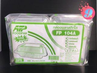 กล่องพลาสติกใส รหัส FP 104A