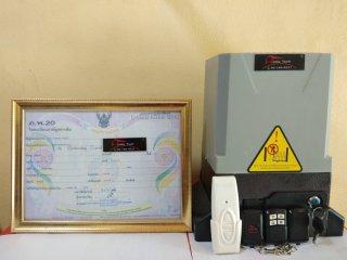 ประตูรีโมทบานเลื่อน AC UP TO 800-1000kg.