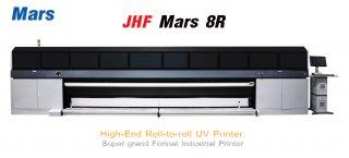 เครื่องพิมพ์ยูวี JHF Mars 8R