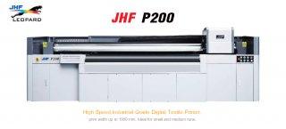 เครื่องพิมพ์ยูวี JHF P200