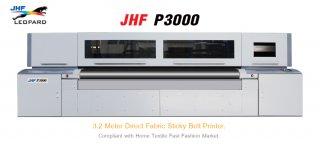 เครื่องพิมพ์ยูวี JHF P3000
