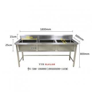 ซิงค์ล้างจานสเเตนเลส แบบ 3 หลุม รุ่น SDD-186080