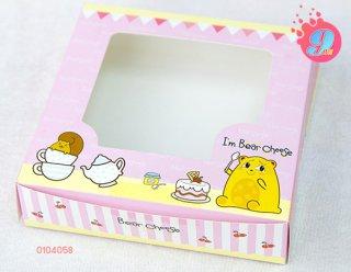 กล่องบราวนี่ ลาย Bear Cheese 006