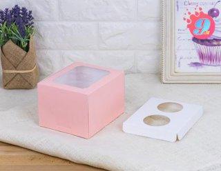กล่องคัพเค้ก 2 ชิ้นทรงสูง สีชมพูจุด พร้อมฐาน