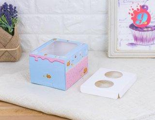 กล่องคัพเค้ก 2 ชิ้นทรงสูง สีฟ้า (กระต่าย) พร้อมฐาน