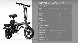 จักรยานไฟฟ้า FTN รุ่น T5