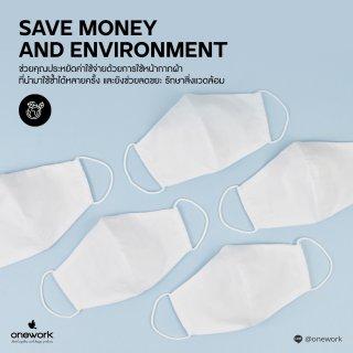 หน้ากากผ้าสาลู 3 ชั้น (Soft Salo Mask) แพ็ค 5 ชิ้น