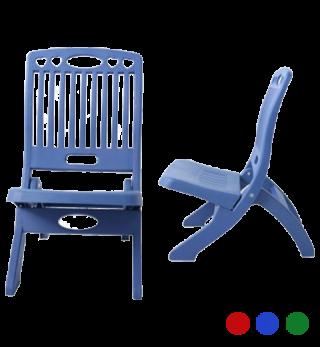 เก้าอี้พับฮาวาย #183M