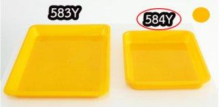 ถาดผืนผ้ากลาง เหลือง #584Y
