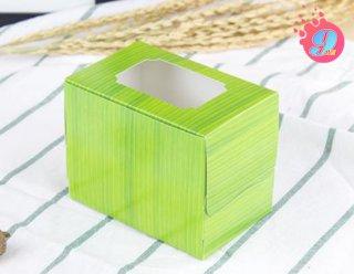 กล่องเค้ก 1 ชิ้น ลายใบตอง