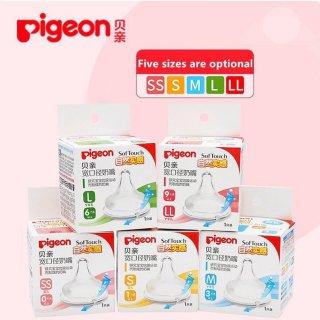ຈຸກນົມ pigeon ແທ້