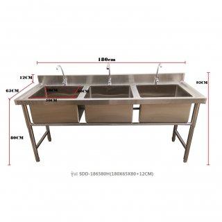 ซิงค์ล้างจานสเเตนเลสแบบ3หลุมพิเศษรุ่น: SDD-186580H