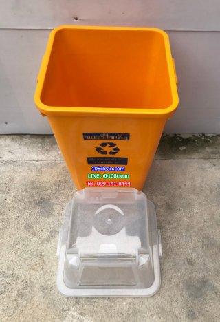 ถังขยะพลาสติกสี ฝาใส พร้อมฝาครอบทรงสูง 120 ลิตร