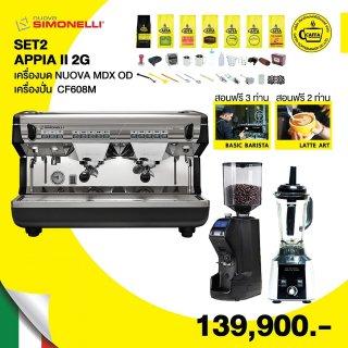 SET 2 APPIA II 2G