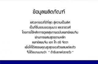 ฮานฟาง ชนิดเม็ด
