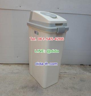 ถังขยะทรงเหลี่ยมฝา 2 ชั้น 45 ลิตร