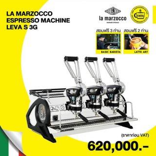 LA MARZOCCO ESPRESSO MANCHINE LEVA S 3G