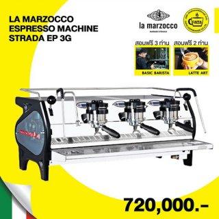 LA MARZOCCO ESPRESSO MANCHINE STRADA EP 3G