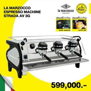 LA MARZOCCO ESPRESSO MANCHINE STRADA AV 3G