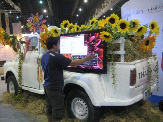 ให้เช่า LED Multi Touch Screen