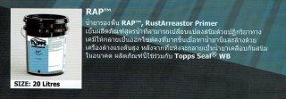 น้ำยารองพื้นเคลือบกันสนิม RAP™