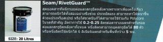 ผนึกรอยต่อ Seam/RivetGuard™