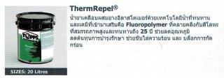 น้ำยาเคลือบ ThermRepel®