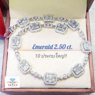 สร้อยคอเพชร Emerald 2.50 ct