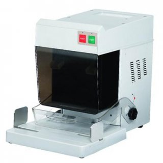เครื่องเจาะกระดาษไฟฟ้า 2 รู รุ่น 95B0