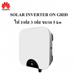 Huawei SUN2000 5KTL L0