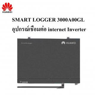 Smart Logger3000A00GL